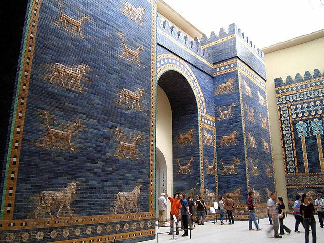 Ishtar Gate Babylon